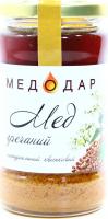 Мед Медодар Гречаний натуральний квітковий 400г