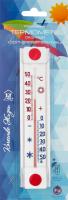 Термометр Сувенір віконний Сонячна парасолька 2