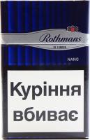 Сигарети Rothmans  Nano Silver