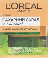 Скраб цукровий для обличчя L'Oreal Paris Глибоке Очищення, 50 мл