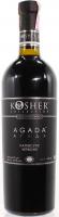 Вино Kosher Агада 0,75л х6