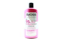 Шампунь зміцнюючий для волосся Syoss Anti-Hair Fall Проти випадіння волосся, 500 мл