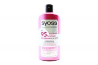 Шампунь Syoss Anti-Hair Fall проти випадіння волос. 500мл х6