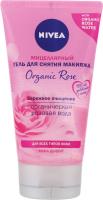 Гель міцелярний для зняття макіяжу Nivea Organic Rose Дбайливе Очищення, 150 мл