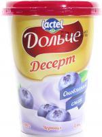 Десерт Lactel Дольче чорниця 3,4% 400г х8