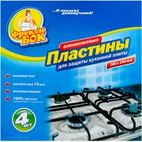 Пластини Фрекен Бок для плити 4шт