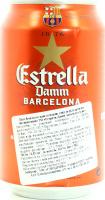 Пиво Estrella Damm N.A. Б/А 0,33л
