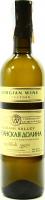 Вино Vazi Алазанська долина біле напівсолодке 0,75л х3