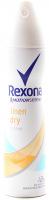 Антиперспірант Rexona Linen Dry аєрозоль 150мл х6