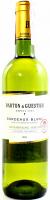 Вино B&G Bordeaux Sauvignon Blanc Semilion 0.75л х2