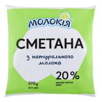 Сметана Молокія 20% 370г п/е