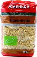 Крупа пшеничная Жменька 450г