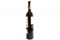 Вино Ochagavia Carmenere червоне сухе 0,75л х3