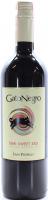 Вино Gato Negro червоне напівсолодке 0,75л x3
