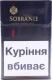 Сигарети Sobranie Blacks
