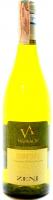 Вино Zeni Vignealte Custoza Bianco 0.75л х3.