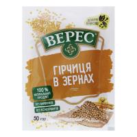 Приправа Верес Гірчиця в зернах 50г