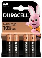 Батарейки Duracell MN1500-LR6 4штх6