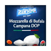 Сир Zanetti Zottarella Mozzarella 52% 280г