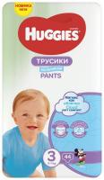 Підгузники-труси Huggies для хлопчиків 3 6-11кг 58шт