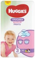 Трусики Huggies для дівчаток 3(6-11кг) 58шт