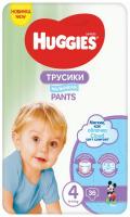 Підгузники Huggies Pants трусики 9-14кг 52шт