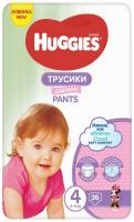 Трусики Huggies для дівчаток 4(9-14кг) 52шт