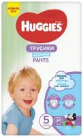 Трусики Huggies для хлопчиків 5(12-17кг) 48шт