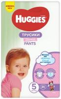 Підгузники Huggies Pants трусики 5 12-17кг 48шт