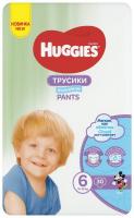 Підгузки-трусики Huggies д/хлопчиків 6  15-25кг 44шт