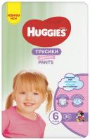 Трусики-підгузки Huggies Pants 6 15-25кг 44шт