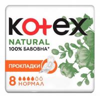 Прокладки Kotex Natural Normal 8шт.