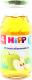 Сік Hipp яблучний м`який 200мл х6