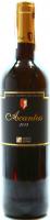 Вино Acantus Grupo Bodegas Olarra сухе червоне 0,75л х6