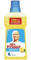 Засіб Mr.Proper чистящее Лимон 500млх6