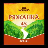 Ряжанка Галичина 4% п/е 400г х10