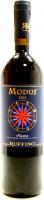 Вино Ruffino Modus Toscana 0,75л x2