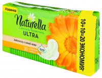 Гігієнічні прокладки Naturella Calendula Tenderness Utra Normal, 20 шт.