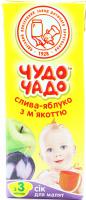 Сік ОКЗДХ Чудо чадо слива-яблуко з м`якоттю 0,2л х12