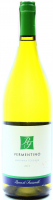 Вино Rocca di Frassinello Vermentino біле сухе 0.75л х2