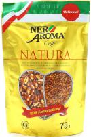 Кава Nero Aroma Natura розчинна сублімована 75г