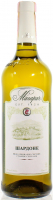 Вино Магарач Шардоне сухе біле 0,75л х6