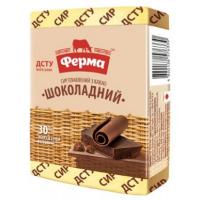 Сир плавлений Ферма шоколадний 30% 90г