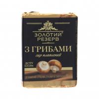 Сир плавлений Золотий Резерв з грибами 55% 90г