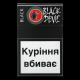 Сигарети Black Devil Blасk