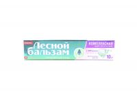 Зубна паста Лесной бальзам Комплексний захист 10в1 75мл х6