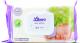 Серветки вологі гігієнічні дитячі Libero Aloe Extract, 64 шт.