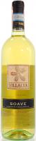 Вино Villalta Soave біле сухе 0,75л x3