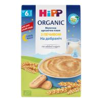 Каша Hipp молочна орган. з печивом На добраніч 250г х12