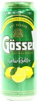 Пиво Gosser Natur Radler zitronensaft  з/б 0,5л